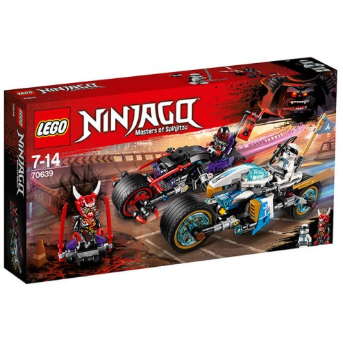 Lego Ninjago - Cursa Sarpelui Jaguar