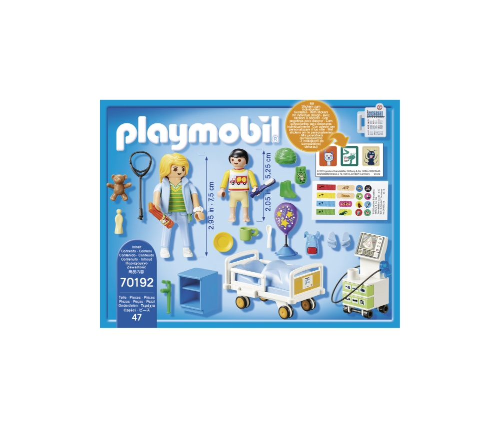 Camera copiilor din spital playmobil city life - 1