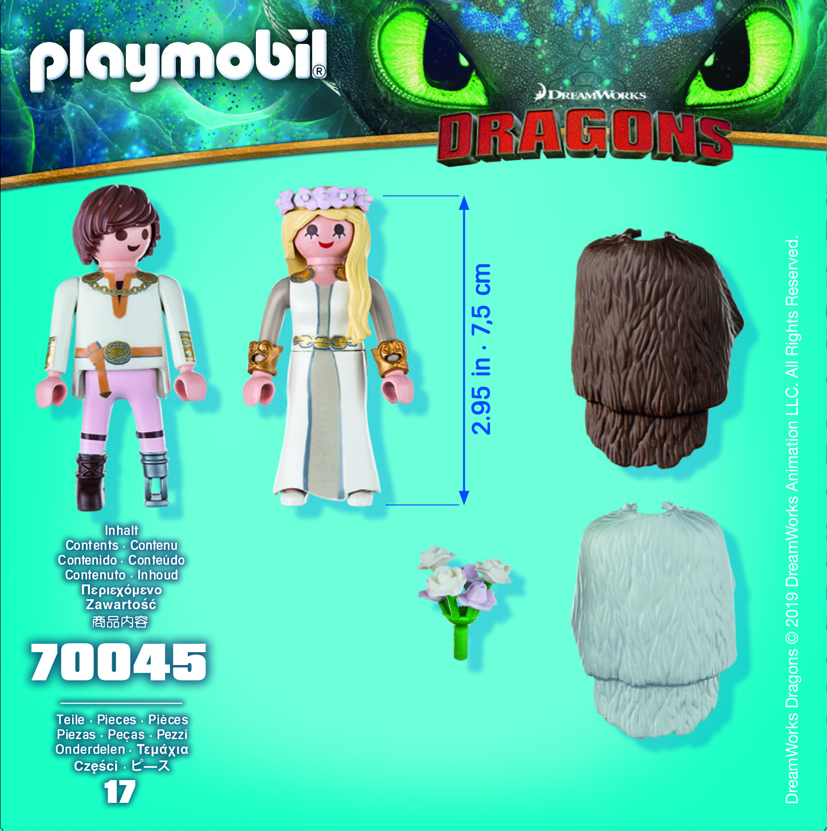 Cuplul hiccup si astrid playmobil dragons - 1