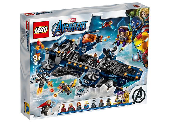 Elicopterul razbunatorilor lego marvel super heroes