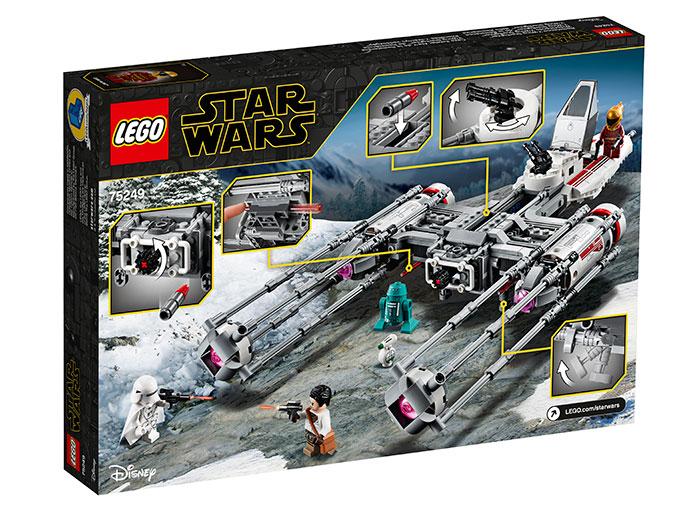Resistance y-wing starfighter lego star wars - 1
