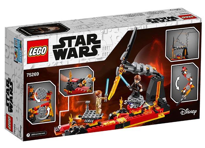 Duel pe mustafar lego star wars - 1