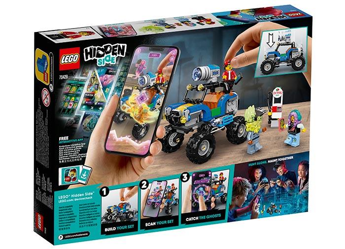 Masina de plaja a lui jack lego hidden side - 2
