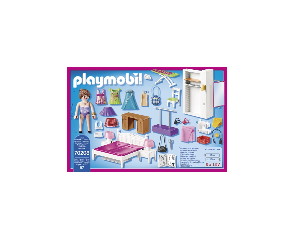 Dormitorul familiei playmobil doll house - 2