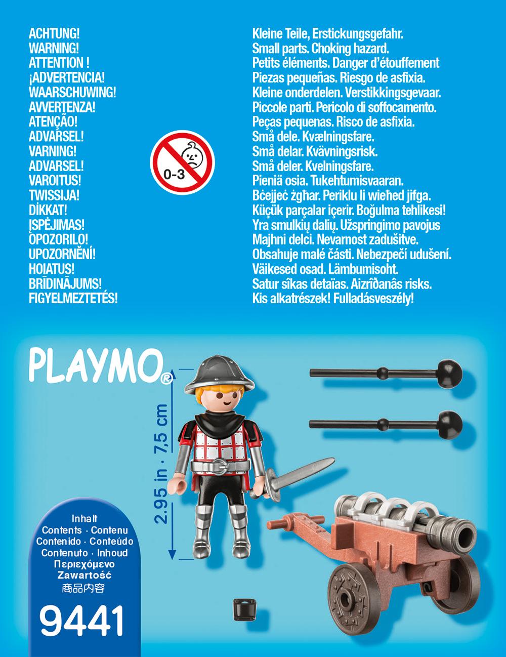 Figurina cavaler cu tun playmobil - 1