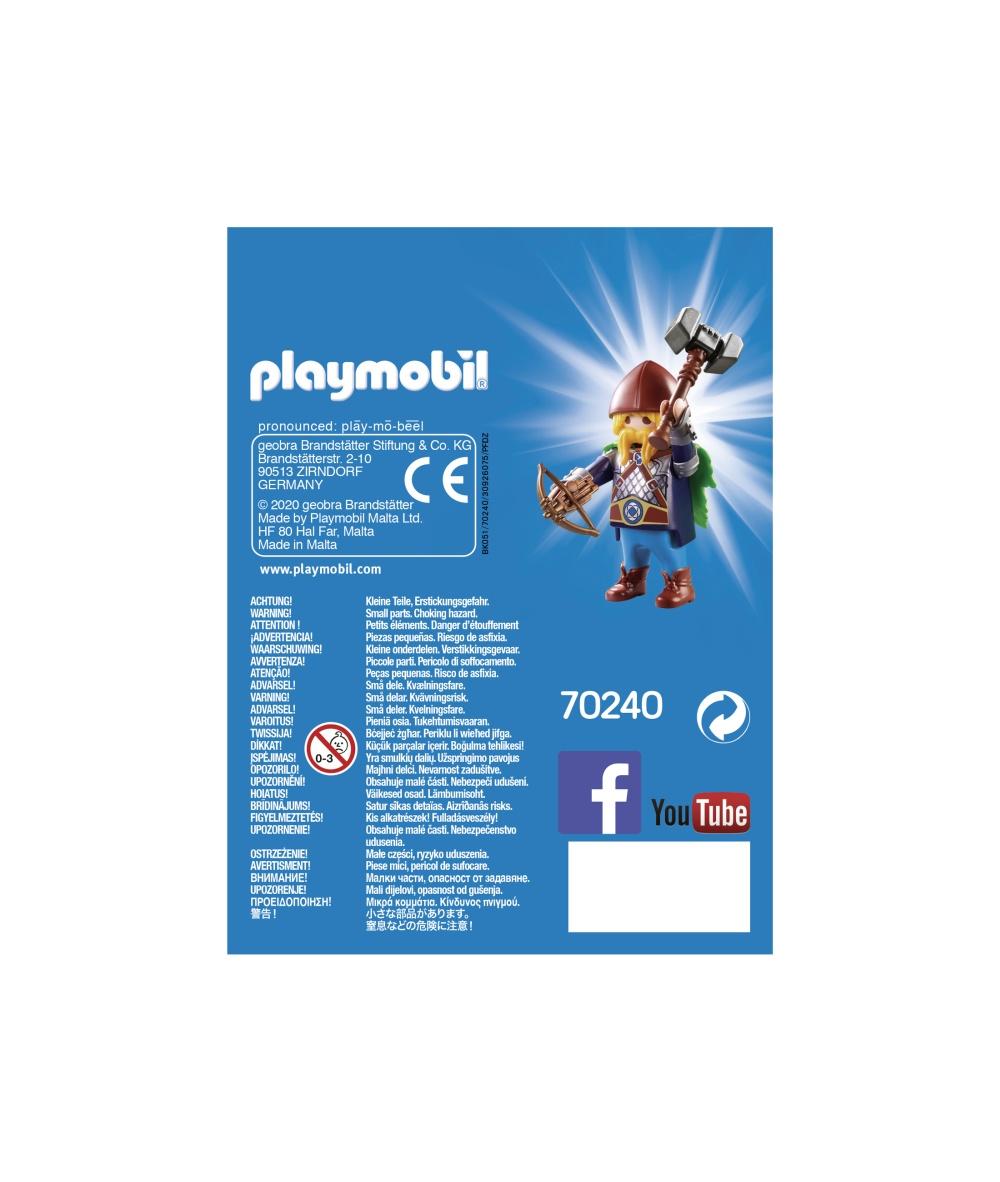 Figurina cavaler pitic playmobil - 2
