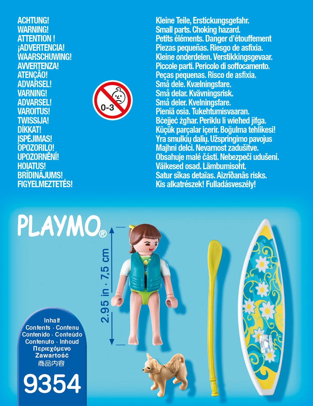 Figurina surfer si catel playmobil - 1