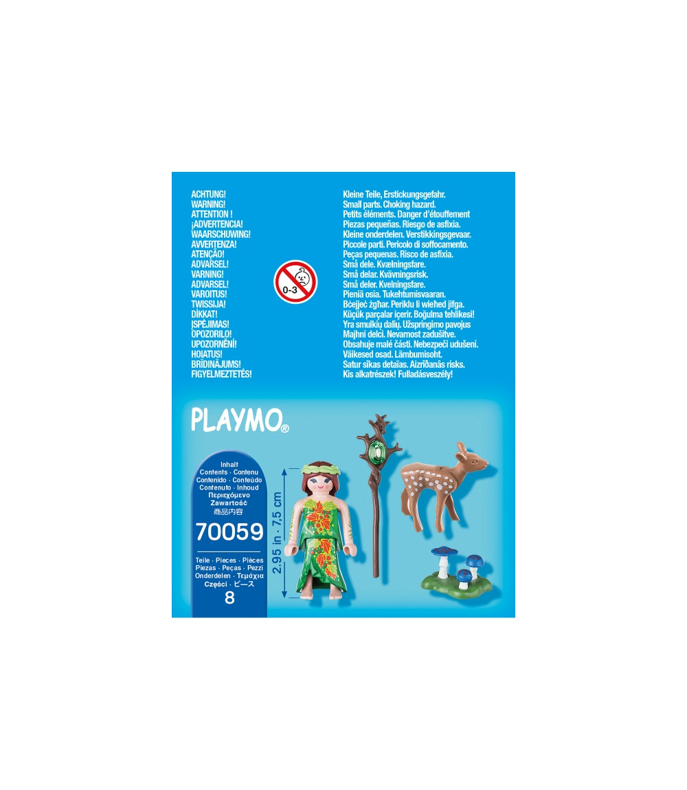 Figurina zana cu cerb playmobil - 2