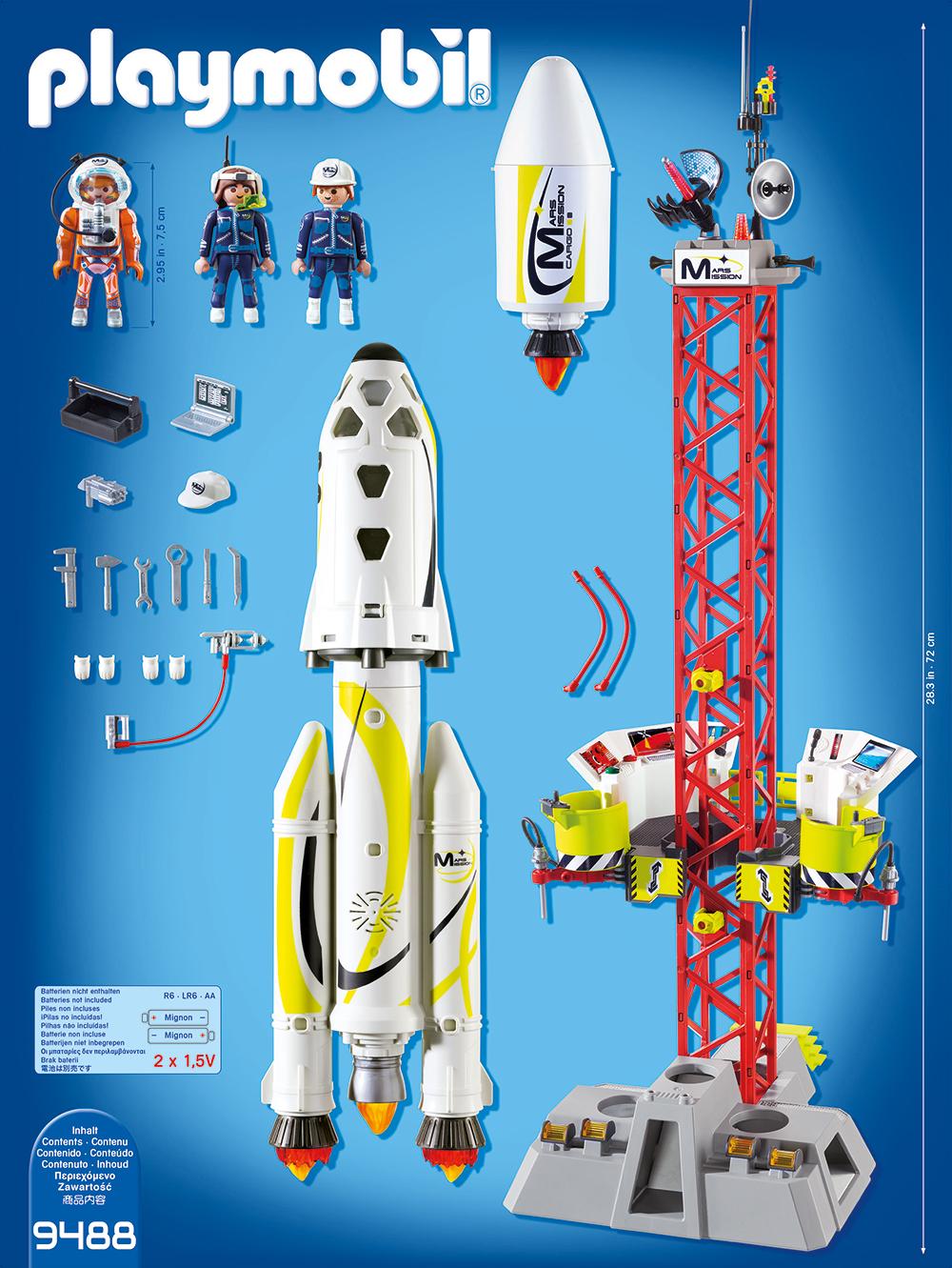 Nava spatiala cu lansator playmobil space - 1