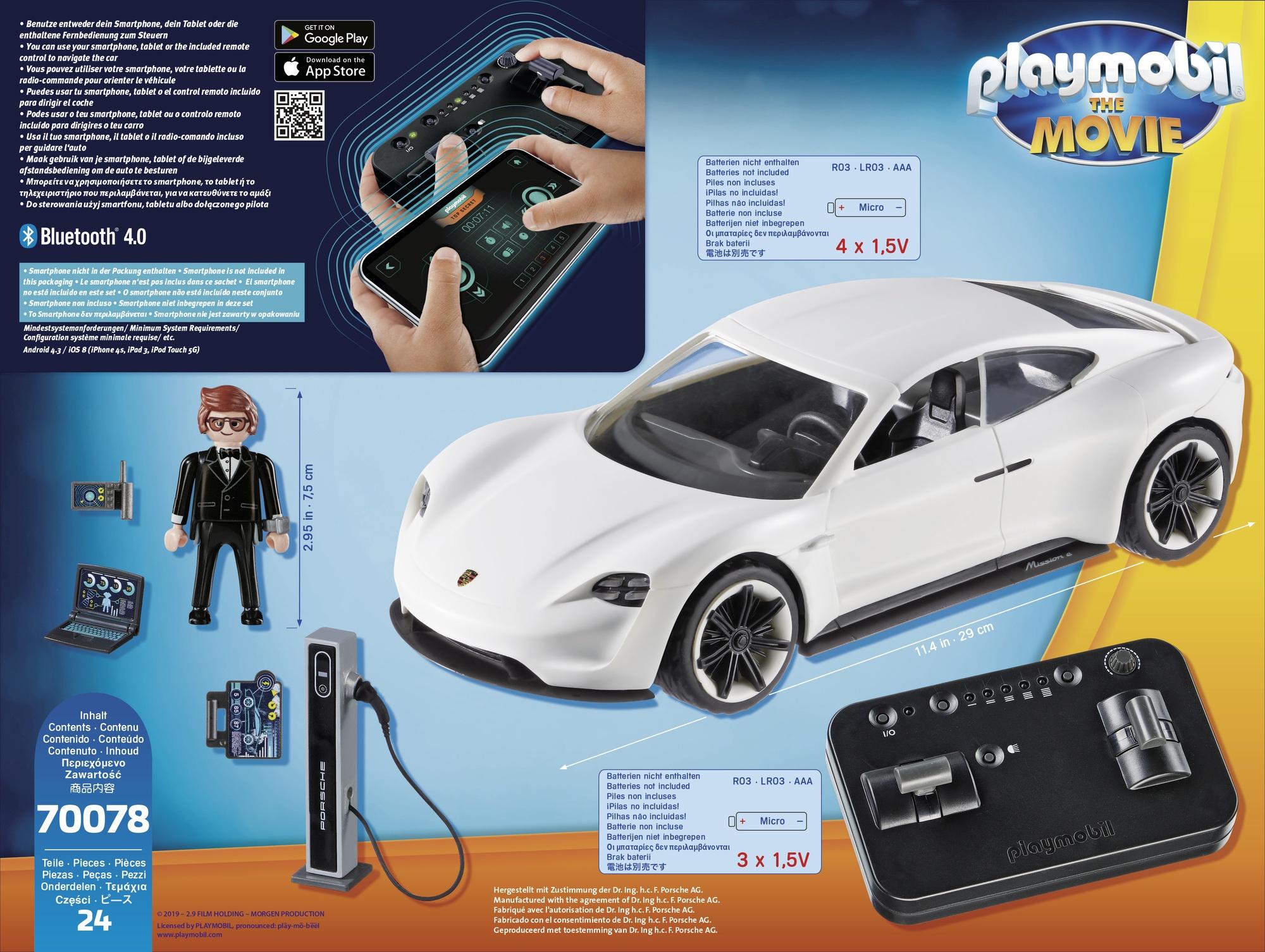 Rex dasher cu porsche mission playmobil movie - 1