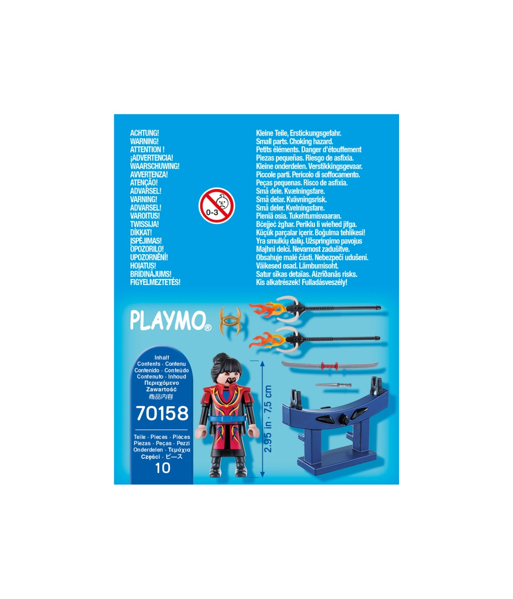 Figurina razboinic cu arme playmobil - 1