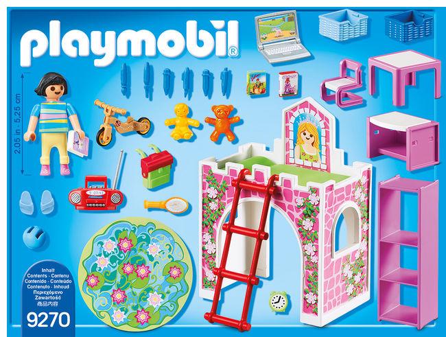 Camera copiilor playmobil city life - 2