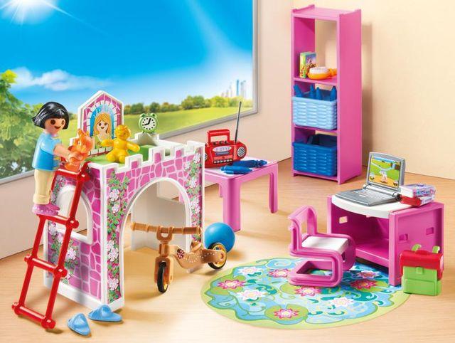 Camera copiilor playmobil city life - 1