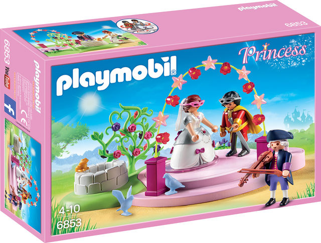 Bal mascat playmobil princess